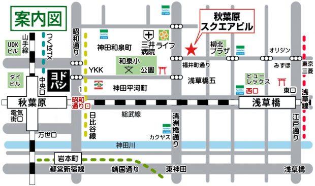 〒111-0053 東京都台東区浅草橋5-3-2