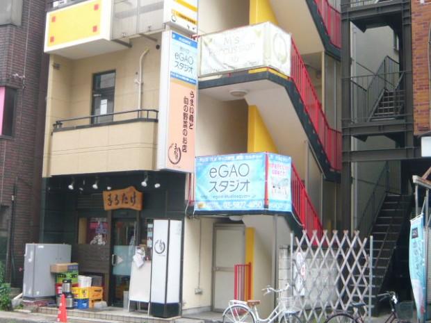 埼玉 レンタルスタジオ 看板