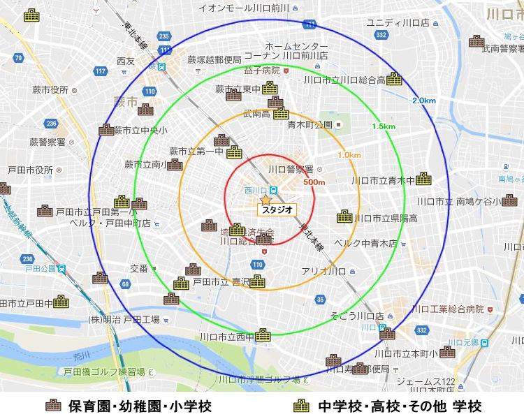 学校情報 西川口 周辺 学校MAP