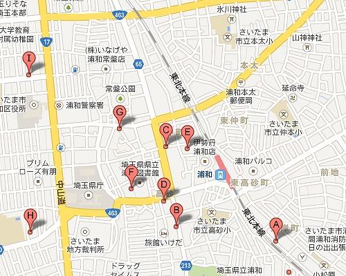 浦和駅のダンススタジオ