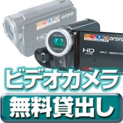 川口市にある西川口eGAO レンタルスタジオではビデオカメラ無料貸出ししています