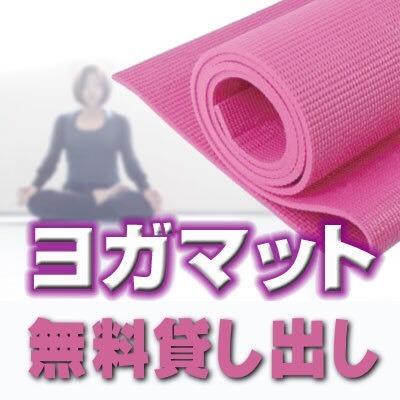 京浜東北線 西川口駅 レンタルスタジオはヨガマット無料貸出し