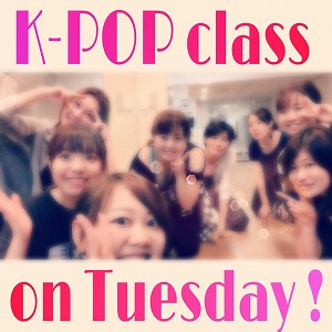 ダンス教室 「 埼玉初心者ダンススクールリアン 」の K-POP クラス が 西川口 ダンススタジオ で オープン