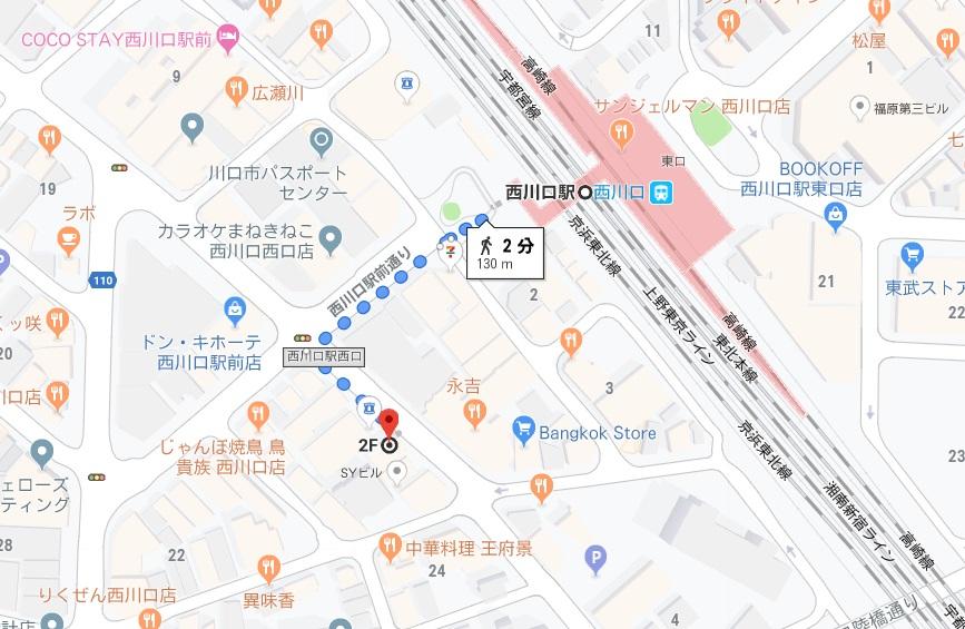 西川口 レンタルスタジオ,アクセス,所在地,行き方