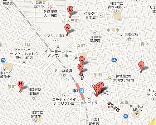 川口駅 の ダンススタジオ