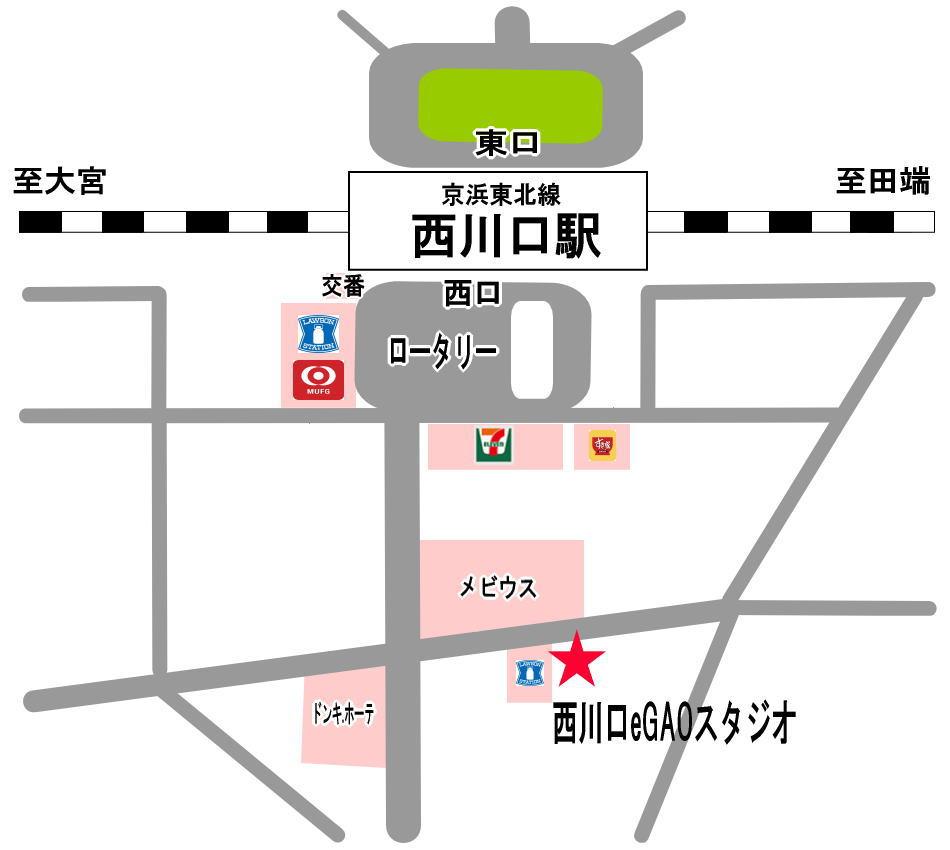 西川口 レンタルスタジオ 地図 行き方 マップ