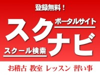 川口 西川口  貸しスタジオ の 空き状況 は メルマガ でもお知らせしています。