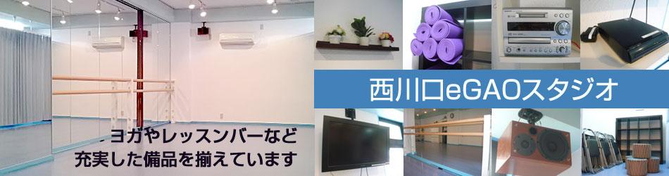 西川口 レンタルスタジオ 備品